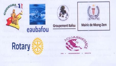 Projet Eau Bafou : Communiqué N° 6